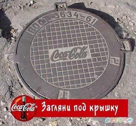 zatka-coca-coly.jpg