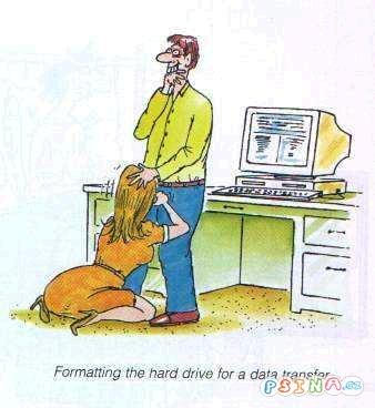 formatting-hard-drive.jpg
